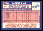 1984 Topps Traded #32  Carlos Diaz  Back Thumbnail