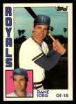 1984 Topps Traded #54  Dane Iorg  Front Thumbnail