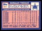 1984 Topps Traded #119  Gorman Thomas  Back Thumbnail