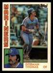 1984 Topps Traded #119  Gorman Thomas  Front Thumbnail