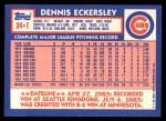 1984 Topps Traded #34  Dennis Eckersley  Back Thumbnail