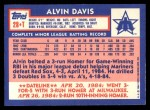 1984 Topps Traded #28  Alvin Davis  Back Thumbnail