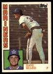 1984 Topps Traded #8  Dave Beard  Front Thumbnail