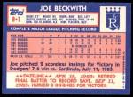 1984 Topps Traded #9  Joe Beckwith  Back Thumbnail