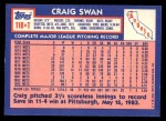 1984 Topps Traded #116  Craig Swan  Back Thumbnail
