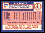 1984 Topps Traded #29  Ken Dayley  Back Thumbnail