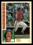 1984 Topps Traded #131  Ned Yost  Front Thumbnail