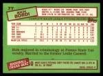 1985 Topps Traded #7 T Rich Bordi  Back Thumbnail