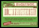 1985 Topps Traded #45 T Terry Harper  Back Thumbnail
