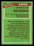 1985 Topps Traded #95 T Bob Rodgers  Back Thumbnail