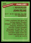 1985 Topps Traded #33 T John Felske  Back Thumbnail