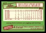 1985 Topps Traded #61 T Bob James  Back Thumbnail