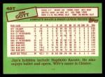 1985 Topps Traded #40 T Jim Gott  Back Thumbnail