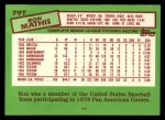 1985 Topps Traded #79 T Ron Mathis  Back Thumbnail