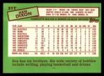 1985 Topps Traded #31 T Ken Dixon  Back Thumbnail