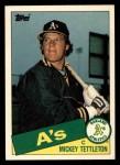 1985 Topps Traded #120 T Mickey Tettleton  Front Thumbnail