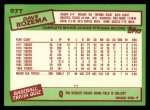 1985 Topps Traded #97 T Dave Rozema  Back Thumbnail