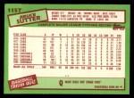 1985 Topps Traded #115 T Bruce Sutter  Back Thumbnail