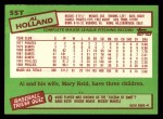 1985 Topps Traded #55 T Al Holland  Back Thumbnail