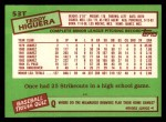 1985 Topps Traded #53 T Ted Higuera  Back Thumbnail