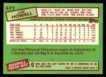1985 Topps Traded #57 T Jay Howell  Back Thumbnail