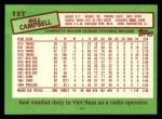 1985 Topps Traded #15 T Bill Campbell  Back Thumbnail