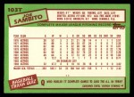 1985 Topps Traded #103 T Joe Sambito  Back Thumbnail