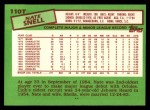 1985 Topps Traded #110 T Nate Snell  Back Thumbnail