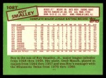 1985 Topps Traded #108 T Roy Smalley  Back Thumbnail