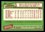 1985 Topps Traded #8 T Daryl Boston  Back Thumbnail