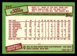 1985 Topps Traded #36 T Greg Gagne  Back Thumbnail