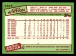 1985 Topps Traded #130 T Ed Whitson  Back Thumbnail