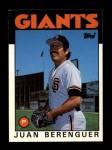 1986 Topps Traded #9 T Juan Berenguer  Front Thumbnail