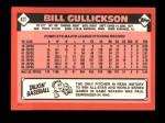 1986 Topps Traded #42 T Bill Gullickson  Back Thumbnail
