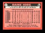 1986 Topps Traded #49 T Dane Iorg  Back Thumbnail
