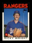 1986 Topps Traded #129 T Ricky Wright  Front Thumbnail