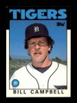 1986 Topps Traded #17 T Bill Campbell  Front Thumbnail