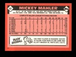 1986 Topps Traded #68 T Mickey Mahler  Back Thumbnail