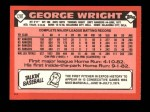1986 Topps Traded #128 T George Wright  Back Thumbnail