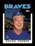 1986 Topps Traded #107 T Chuck Tanner  Front Thumbnail