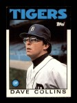 1986 Topps Traded #27 T Dave Collins  Front Thumbnail