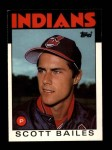 1986 Topps Traded #5 T Scott Bailes  Front Thumbnail
