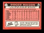 1986 Topps Traded #70 T Roger Mason  Back Thumbnail