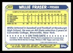 1987 Topps Traded #35 T Willie Fraser  Back Thumbnail