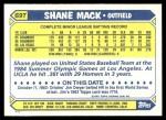 1987 Topps Traded #69 T Shane Mack  Back Thumbnail