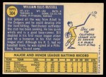 1970 Topps #304  Bill Russell  Back Thumbnail