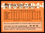 1988 Topps Traded #39 T Ron Gant  Back Thumbnail