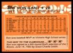 1988 Topps Traded #39 T Ron Gant  Back Thumbnail