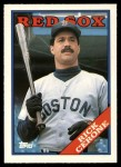 1988 Topps Traded #27 T Rick Cerone  Front Thumbnail