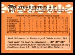 1988 Topps Traded #84 T Steve Peters  Back Thumbnail